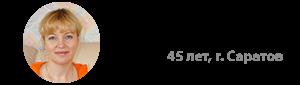 otzyv-3