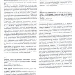 Контрольный Диктант Класс