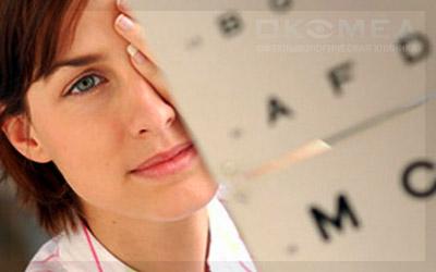 Дальнозоркость: причины и особенности устранения патологии зрения