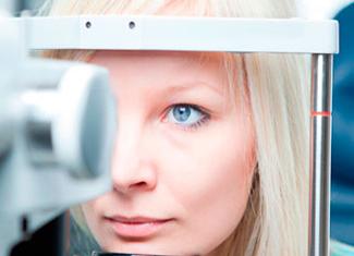 Глаукома: причины, симптомы и способы лечения