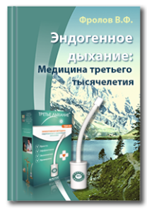 kniga_frolova_new