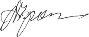 Фролов В.Ф. подпись