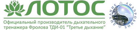 "Компания ""Лотос"""