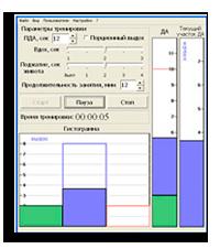 Программа Таймер ПДА для занятий на Тренажере Фролова