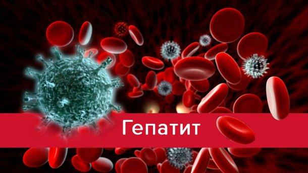 Часть 15: Причины появления гепатита